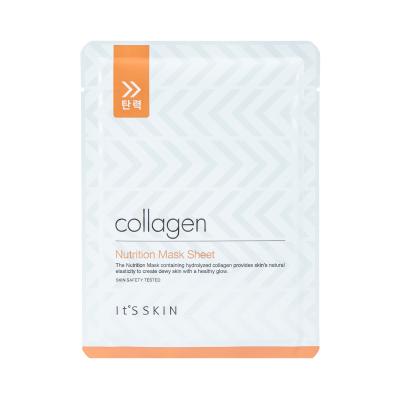 ItS SKIN Collagen Nutrition kangasnaamio 17 g