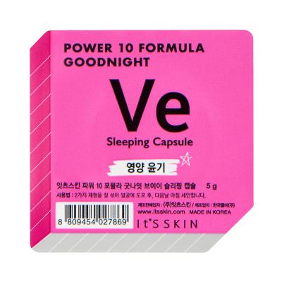ItS Skin Power 10 Formula yövoide kapsuli Ve 5 g