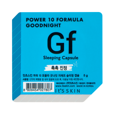 ItS Skin Power 10 Formula yövoide kapsuli Gf 5 g