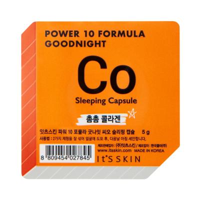 ItS Skin Power 10 Formula yövoide kapsuli Co 5 g