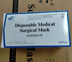 Dafang Medical Surgical Mask Type IIR 40 kpl